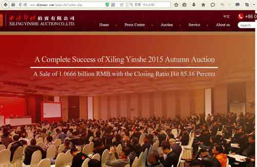 Xiling Yinshe Auction