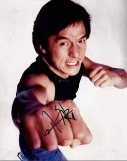 Jackie Chan color photos, under the Jackie Chan's autograph. Valuation RMB 2000-5000 transaction price RMB 5750