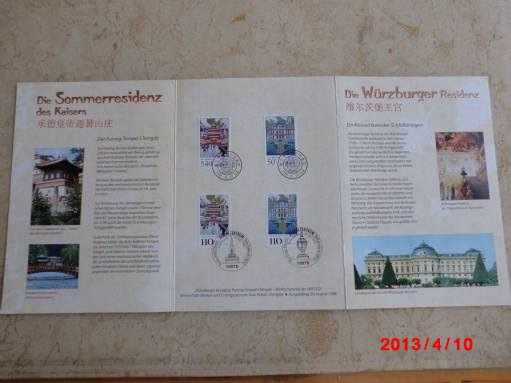 Commemorative card 27/1998a made in Germany. Affixed with China and German stamps,