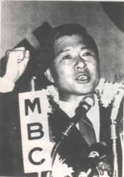 "Kim Dae-jung participate the presidential campaign in 1970 (""Kim Dae-jung autobiography"")"