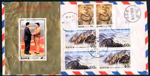 An airmail letter Affixed above souvenir sheet (Chongjin North Korea -> Beijing China) Original siae 220x110mm。The letter was got by way of the China consul general to Chongjin Zhigang Liu's assistance
