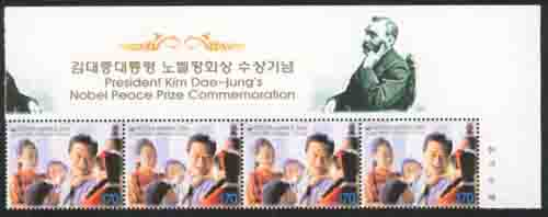The stamp for Kim Dae-jung win the Nobel Peace Prize (Original 40x30mm)