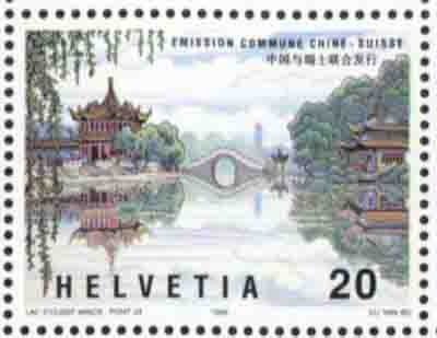 "China and Switzerland jointly issued the ""Lake Slender West and Lake Geneva"" stamps"
