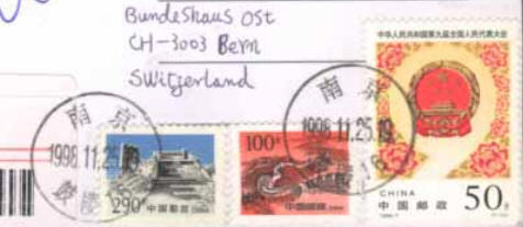 the four postmarks on the postcard