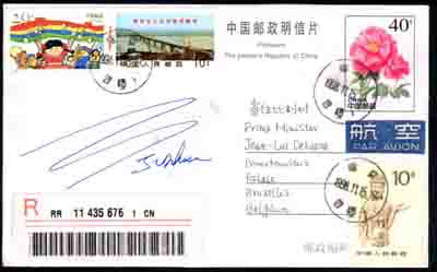the postcard autigraohed by the prime minister Jean-Luc Dehaene