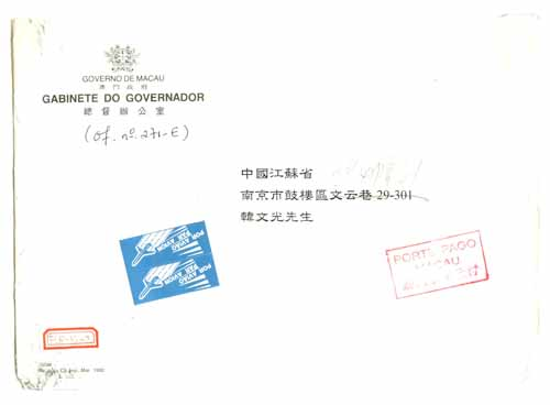 The reply envelope by Marco Governor office