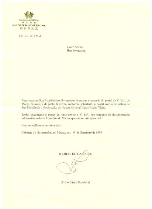 The reply letter by Marco Governor office